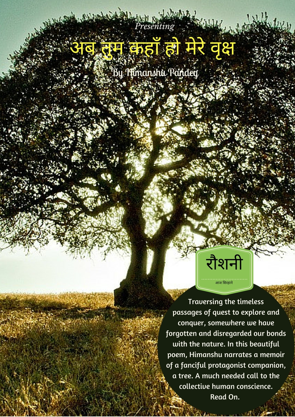 himanshu roshni may 1