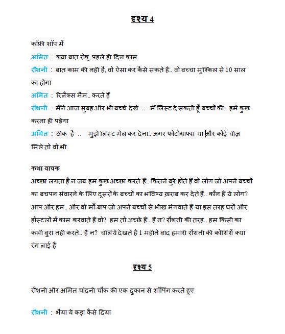 andheri-roshni-supriya-5