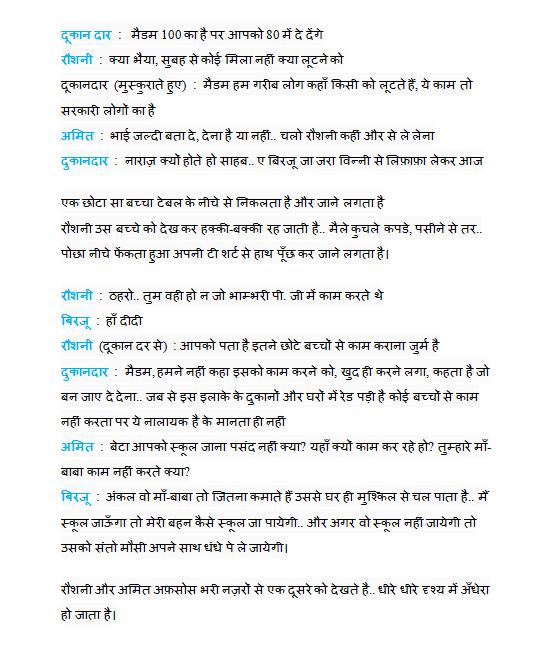 andheri-roshni-supriya-6