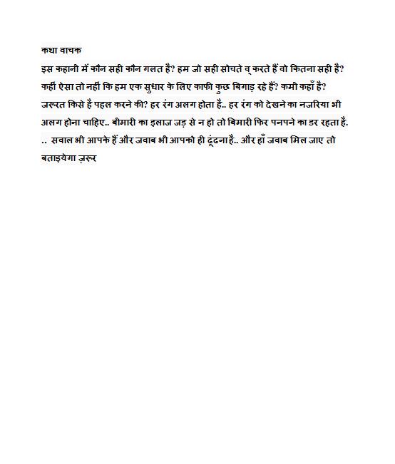 andheri-roshni-supriya-7