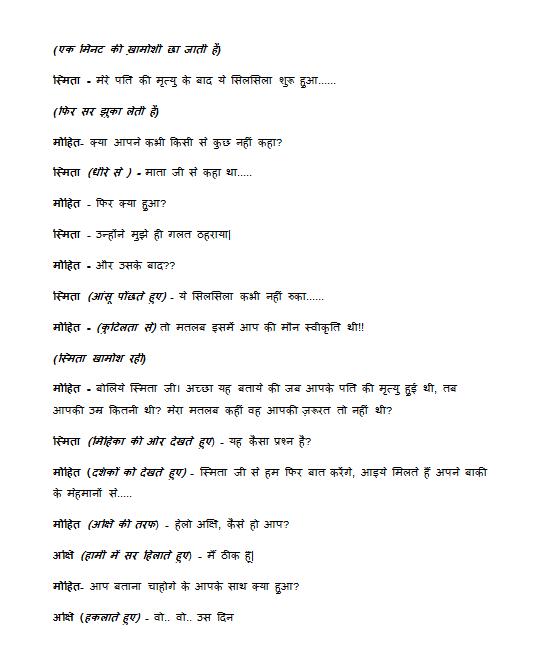 mm-script-7