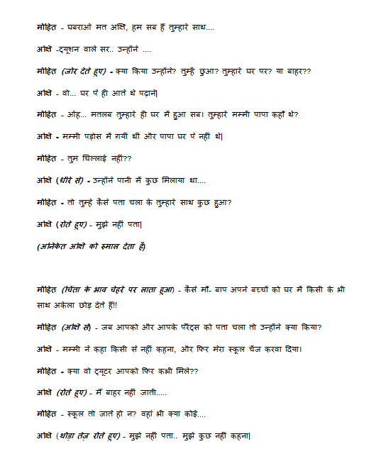 mm-script-8