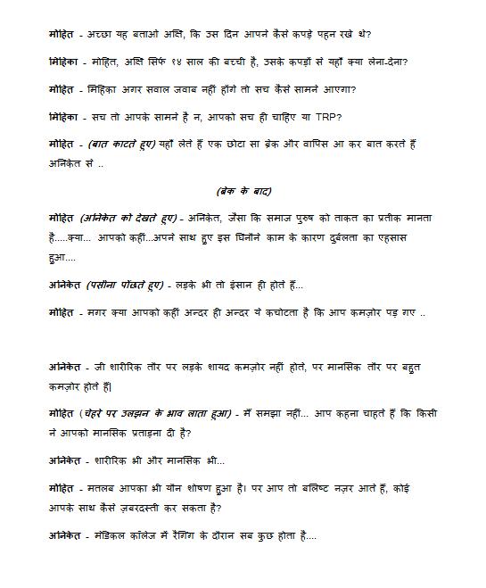 mm-script-9